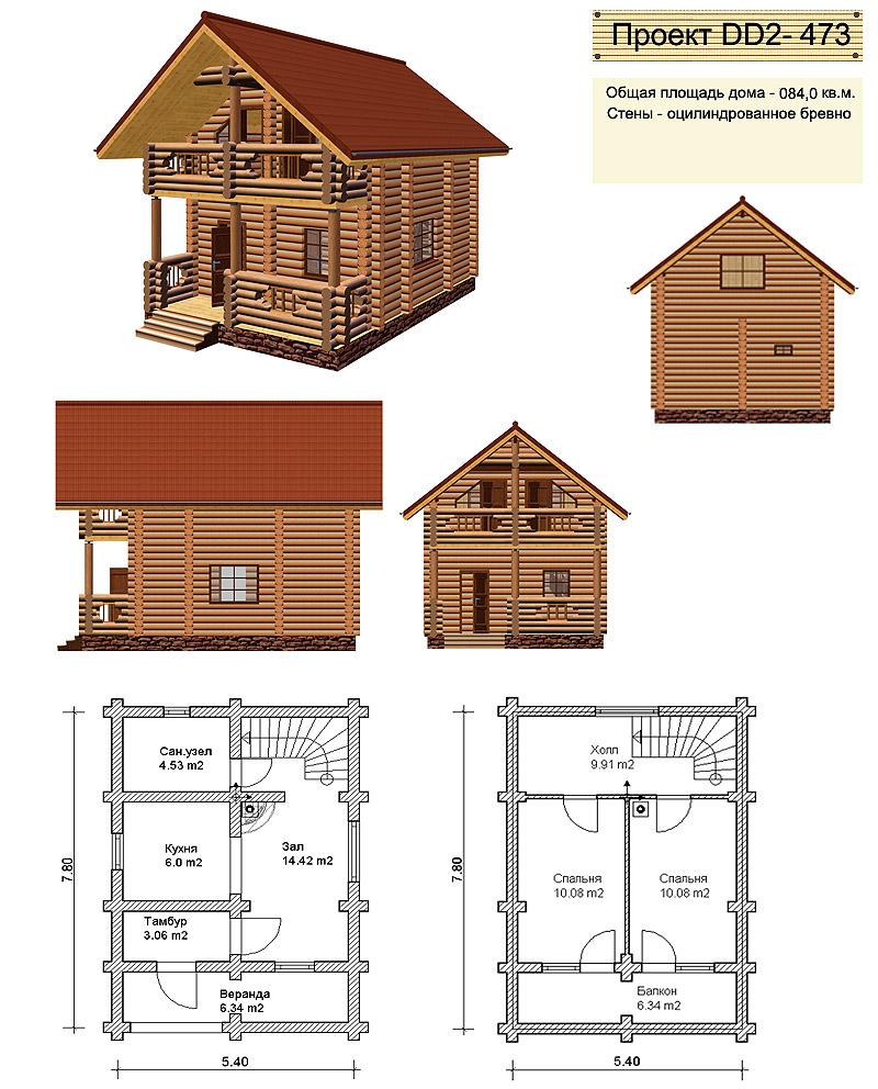 Проект дома dd2 473